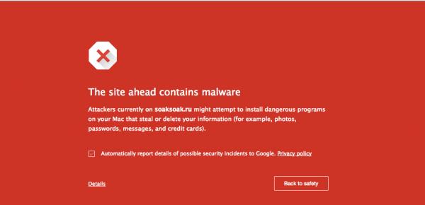 รับแก้มัลแวร์(Malware)